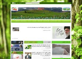 azaregharbi.frw.org.ir