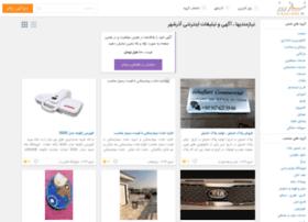 azarshahr.niazerooz.com