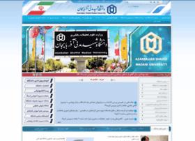 azaruniv.edu