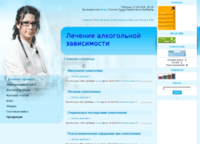azattyway.ucoz.ru