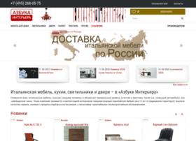 azbuka-interior.ru