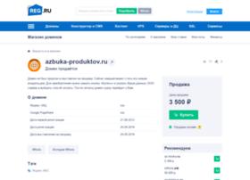 azbuka-produktov.ru