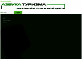 azbuka-turizma.ru