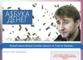 azbuka-xc.ru