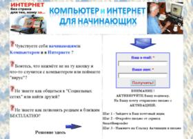 azbuka2.tat-21.ru