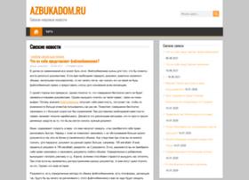 azbukadom.ru