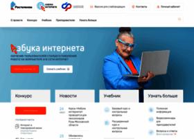 azbukainterneta.ru