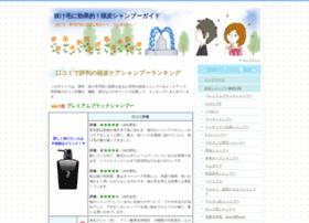 azedabooth.net