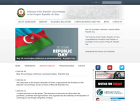 azerbembassy.org.cn