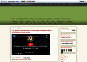 azeri.lv