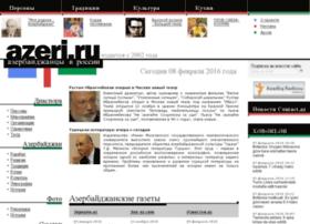 azeri.ru