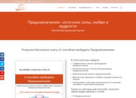 azesmmaster.com