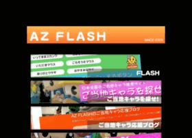 azflash.net
