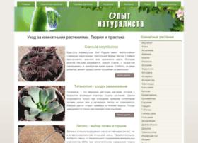 azflora.com