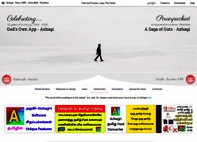 azhagi.com