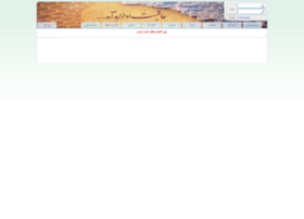 azimi74.miyanali.com