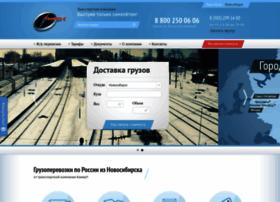 azimut-nsk.ru