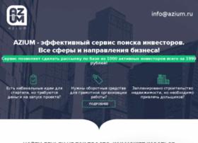 azium.ru