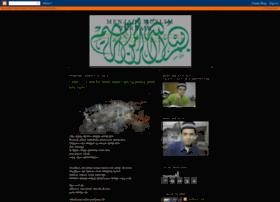 azizijb.blogspot.com