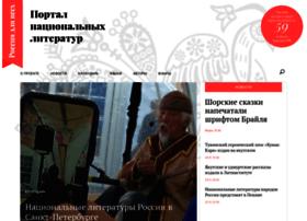 azj.rus4all.ru