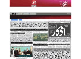 azkaar.com.pk