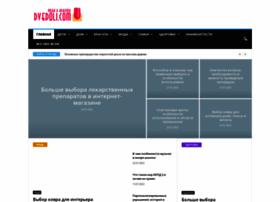 azkd.ru