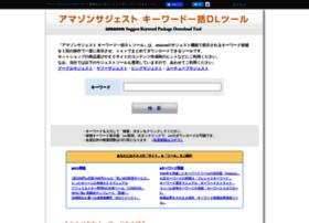azkw.net
