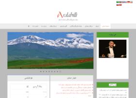 azlink.info