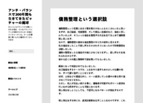 azmonuments.net