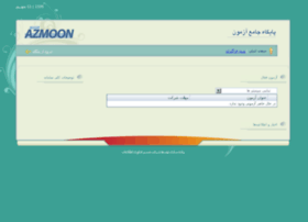 azmoon.masir.net