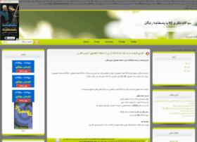 azmoonbartar4.parsiblog.com