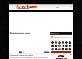 azodiak.ru