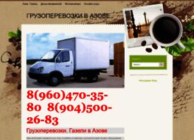 azov-gazel.ucoz.ru