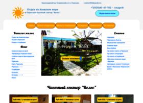 azov-leto.com