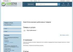 azovsetka.zakupka.com