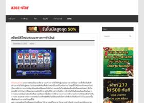 azoz-star.com