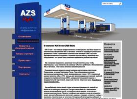 azs-style.ru