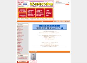 azselect.shop-pro.jp