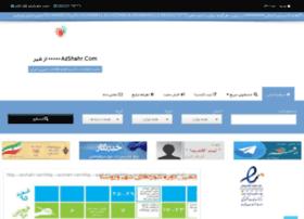 azshahr.com