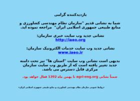 azsharghi.agri-eng.org