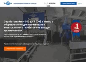 azsm.ru