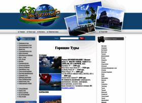 azstatus.ru