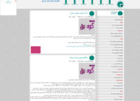 azubargh.samenblog.com