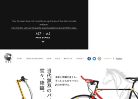 azuchi-mbc.jp
