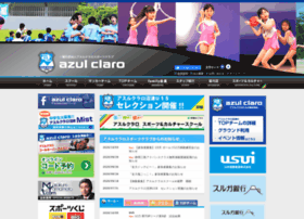 azul-claro-sports-club.jp