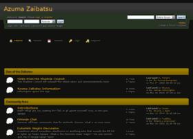 azumazaibatsu.createaforum.com