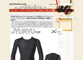 azurtriandrun.com