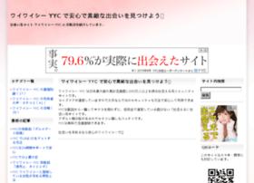 azusa3.net