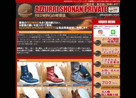 azzurri.jp.net