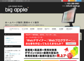 b-apple.jp